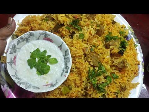 Hyderabadi Mutton Tahari recipe || Gosht ki Tahari recipe