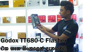 Godox TT680-C TTL II Flasher explains in Sinhala