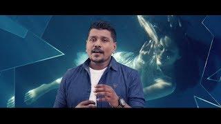 Amathumak- Ruwan Hettiarachchi   Ft  Thilina Boralessa (Official HD Video)