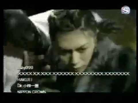 Xxx Mp4 Hakuei Baby999 Xxxx Xx Xxx Xxxxxx Xxxxxxxx 3gp Sex