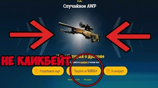 Forcedrop промокод counter strike global offensive multiplayer steam