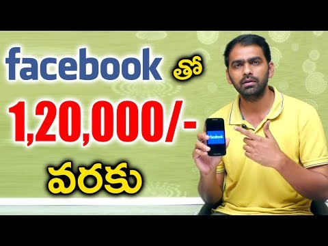 How To Earn Money with Facebook || One Lakh Per Month With Facebook