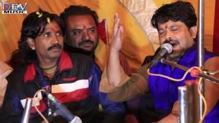 Ramdevji Bhajan 2017 - Peer Ji Aaya Toh Khari | Dinesh Ji | Mangal Singh | New Rajasthani Live Song