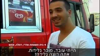 מאור אדרי בחדשות ערוץ 2