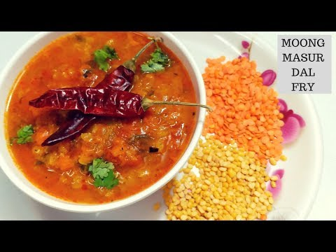 Restaurant Style Dal Fry || Moong Masur Dal Fry || How To Make Dal Fry By Ayesha.