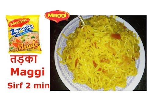 Maggi Recipe Indian style || Maggi recipe in Hindi || Maggi || maggi banane ki recipe|| EP#44