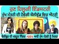 Download Video Download ਮੁੱਖ ਮੰਤਰੀ ਦੀ ਹੋਵੇਗੀ Bollywood ਵਿਚ ਐਂਟਰੀ। Mukh Mantri | Dhamak Bass | Latest Punjabi Songs 2019 3GP MP4 FLV