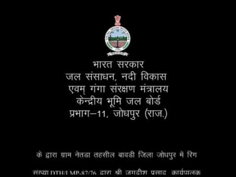 Govt. Of India - ( CGWB ) SAVE WATER SAVE LIFE