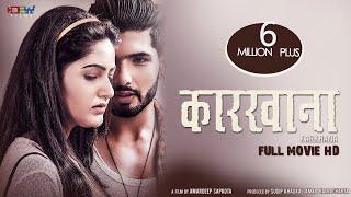 KARKHANA || New Nepali Full Movie HD 2018/2074 || Ft.Sushil Shrestha / Barsha Siwakoti