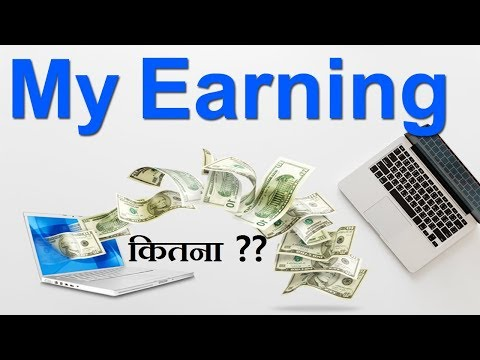 My Website Earrings | How Much Money I make from Site?