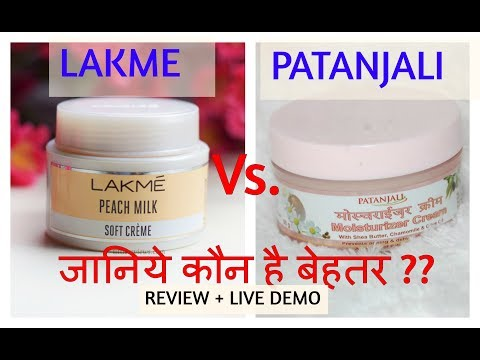 lakme peach milk soft creme  Vs.  patanjali moisturizer    comparision + mini review