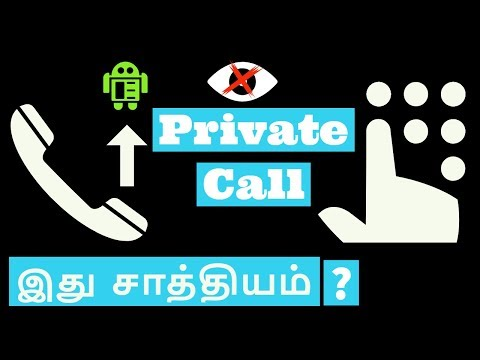 How To Make Private Call Without Installing Any Apps on Android Phone|Tamil Tech Ginger