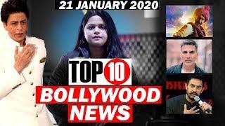 Top 10 Bollywood News   21st Jan 2020    Shahrukh Khan, RRR Ajay Devgn, Aamir Khan, Akshay Kumar