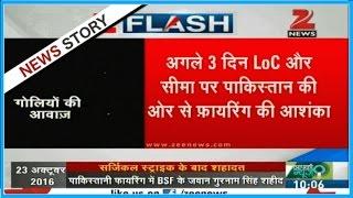 Intelligence agencies warn of firing by Pakistan along LoC, international border