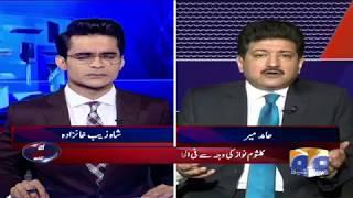 Chaudhry Nisar Aur Nawaz Sharif Kay Ikhtilafaat Mukhalfat Tak Pohanch Gaye.
