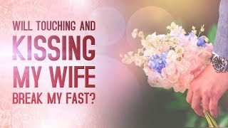Will Kissing And Touching My Wife Break My Fast?  || Iftar With Imran