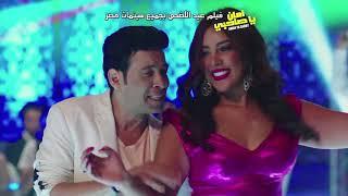 اغنية بس بقى /- سعد الصغير - نرمين ماهر  /- فيلم امان يا صاحبي /- فيلم عيد الاضحى