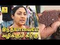 இந்தியாவையே அழிக்கும் கடுகு   Campaign against genetically-modified Mustard   Actress Rohini Speech