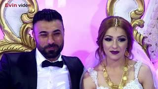 Wedding Highlights 2018 Sehmus Gurbet Kurdische Hochzeit By Evin