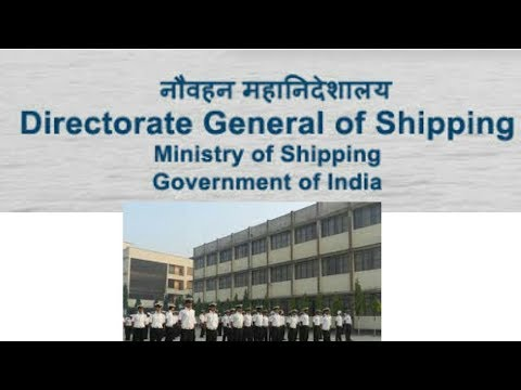 Merchant navy :HOW TO CHECK DGS APPROVED COLLEGES & RPSL SHIPPING COMPANIES