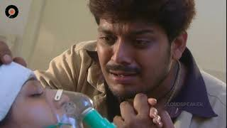 Episode 343 of MogaliRekulu Telugu Daily Serial || Srikanth Entertainments | Loud Speaker
