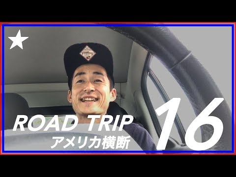 16. Driving Across The United States, Car Cross Country, Solo Round Road Trip!! アメリカ横断車で一人旅大冒険!!