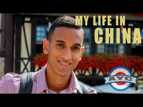 My Life in China - From New York City to a Chinese Classroom