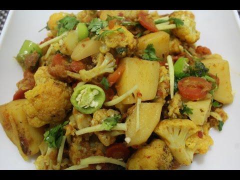 Aaloo Gajar Gobi Ki sabzi ( how to make carrots,potatoes and cauliflower