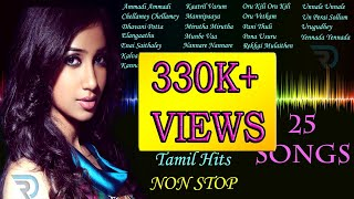 Shreya Ghoshal | Jukebox | Melody Songs | Tamil Hits | Tamil Songs | Non Stop