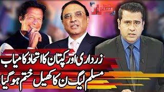 Takrar with Imran Khan - 12 March 2018 | Express News