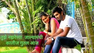 Govyachya kinarya ver  song marathi.