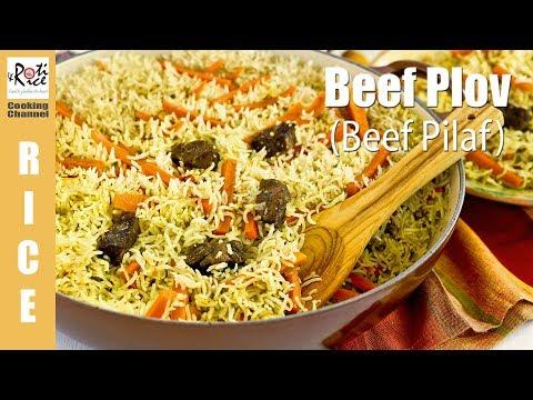 Beef Plov (Beef Pilaf) | Roti n Rice