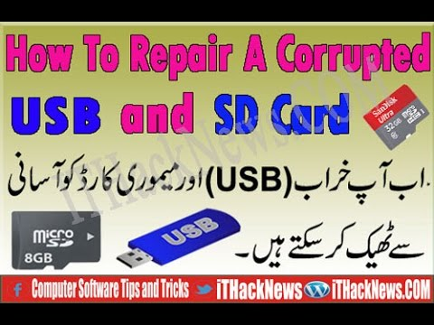 How To FIX|Repair A Corrupted USB Flash Drive and SD Card |Urdu,Hindi |