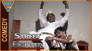 Street Fighter Hindi Dubbed Movie    Brahmanandam & Sudhakar Funny Comedy    Eagle Hindi Movies