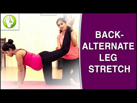 Pregnancy Exercise To Strengthen Lower Back Muscles
