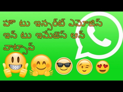 How to Insert Emojis and Text in to Whatsapp Images