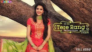 Tere Rang (Full Audio)| DILJOTT | Latest Punjabi Song 2017| Lokdhun
