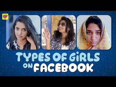 Types of Girls on Facebook | Girl Formula | Chai Bisket