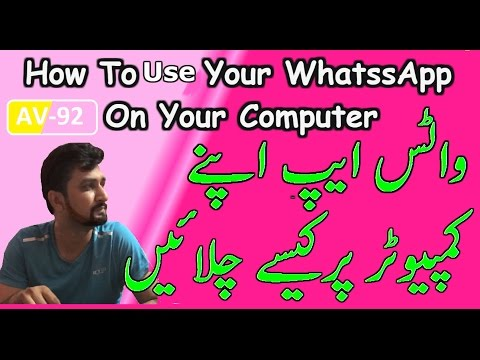 How To Use Whatsapp on pc Computer  Without Mobile Phone  Urdu Hindi