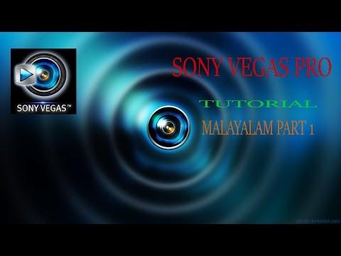 Sony Vegas Pro Tutorial Malayalam # Part 1