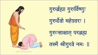 Gurur brahma gurur vishnu - गुरुर ब्रह्मा गुरुर विष्णु