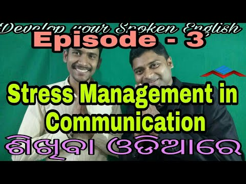 Stress Management in Communication in Odia || Episode : 3 || Personality Development  || English