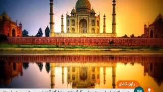 Iran & India, Noor international microfilm center مركز بين المللي ميكروفيلم نور هند و ايران