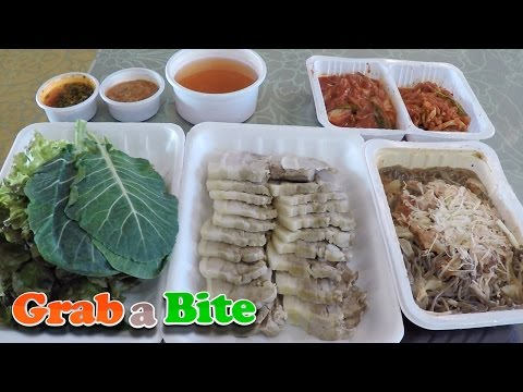 Boiled Pork with Salty Sauce, Greens & Kimchi (Bossam : 보쌈) - Korean Delivery Food [Part 1]