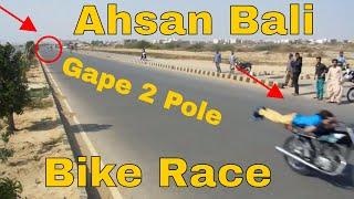 Ahsan Bali vs Adil BRB Race Video HD 1080