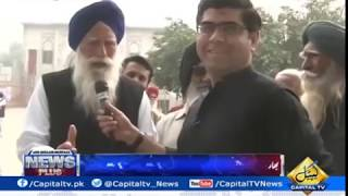 What do Sikh Yatrees say about Pakistan? - News Plus With Ghulam Murtaza 06 November 2017