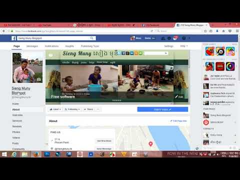 របៀបប្តូរ Facebook Page, Name, Phone number, url