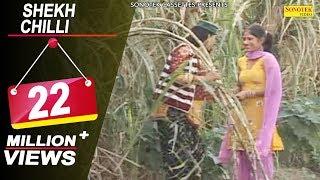 Shekh Chilli Ke Karname Vol 10 - Sushil Sharma Part 4