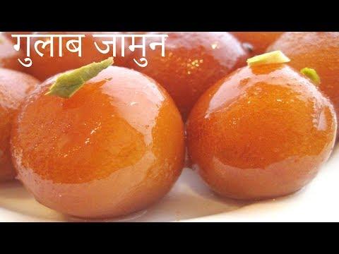मावा के  गुलाब जामुन बनाने का आसान तरीका | Gulab Jamun Receipe in Hindi | Mawa Gulab Jamun | Sweet