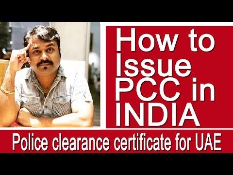 इंडिया मैं पुलिस क्लीयरेंस सर्टिफिकेट कैसे निकलना हे | PCC | HINDI URDU | TECH GURU DUBAI JOBS